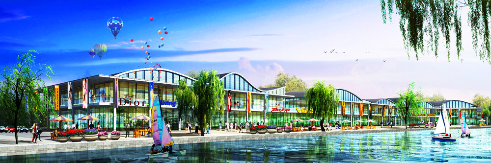 Ocean-Park-Resort-for-Dujiangyan-3-Commercial-Plaza-Rendering